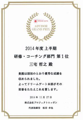 CCI20141219_0000